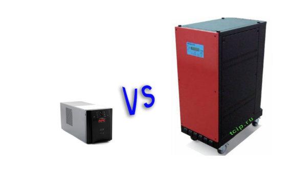 сравнение ИБП (UPS) и накопителя энергии на аккумуляторных батареях