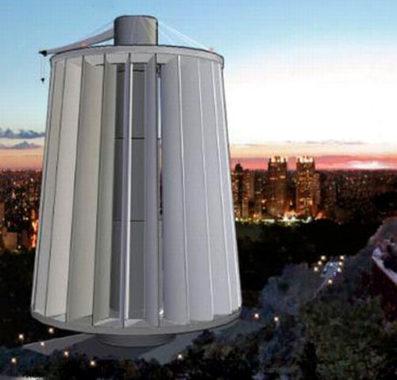 ветрогенератор турбинного типа или с вертикальной осью вращения