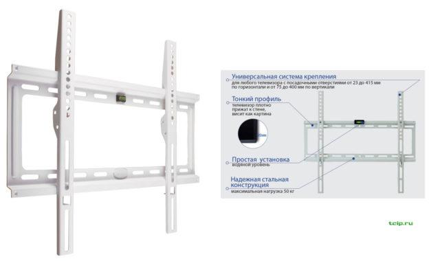 Крепление ЖК-панели (кронштейн) в настенном варианте.