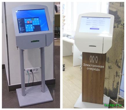 Внешний вид киоска-регистратора со встроенным сервером и местом установки