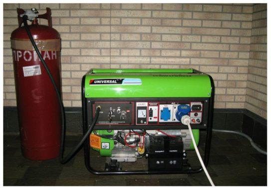 газовый генератор работающий на баллоне пропана