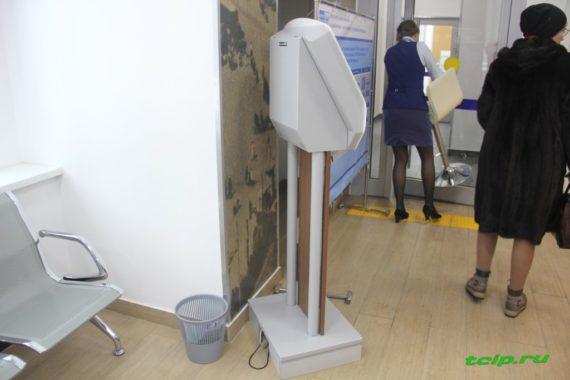 место установки киоска-регистратора со встроенным сервером на Почте Россия