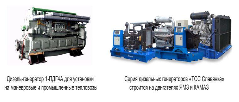 Дизельные генераторы постоянного тока На транспорте, морских судах