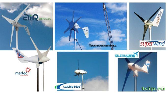 Обзор производителей ветрогенераторов для яхт и катеров