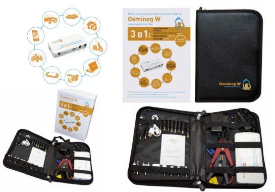 Мощная аккумуляторная батарея для подзарядки - многоцелевой источник энергии Osminog W 840-H
