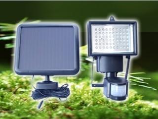 Виды, устройство и принцип работы прожектора на солнечных батареях. Как выбрать?