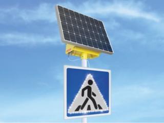Область применения и принципы работы дорожного знака на солнечных батареях